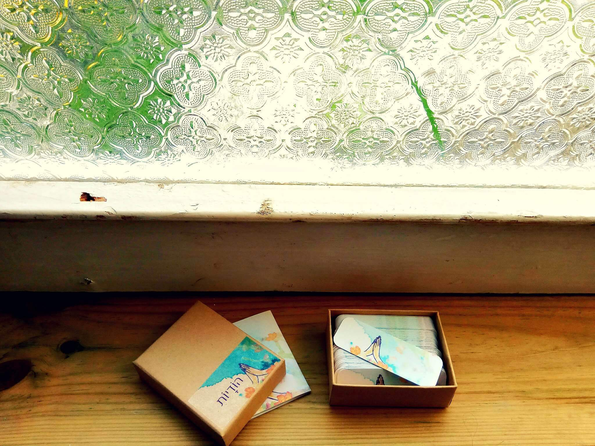 קופסא פתוחה על החלון