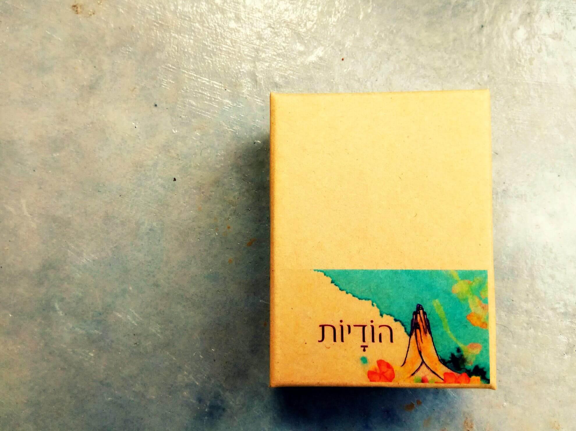 קופסא הודיות